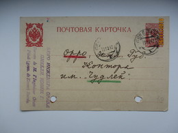 1912 RUSSIA LITHUANIA PIKELIAI PIKELI TELSHI KAUNAS POSTAL STATIONERY , JUDAICA ,  0 - 1857-1916 Imperium
