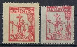 Viñetas Guerra Civil Beneficencia CORDOBA, Cristo De Los Faroles VARIEDAD * - Viñetas De La Guerra Civil