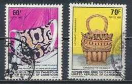 °°° CAMERUN - Y&T N°685/86 - 1982 °°° - Camerun (1960-...)