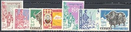 Bhutan 1-7 Issued For Inland Use, 1962, Neuf** Sans Charniere, Mint NH - Bhoutan