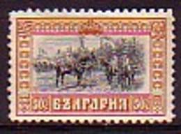 BULGARIA / BULGARIE - 1911 - Serie Courante - 50 St * - 1909-45 Royaume