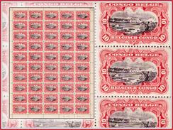 Congo 0055** 2 Feuilles / Sheet De 50 MNH  T14 Et T15  Départ 1 Euro ! - Full Sheets