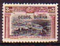 BULGARIA / BULGARIE - 1913 - Serie Courant De 911 Avec Surcharge Gris - 3 St ** - Unused Stamps