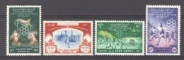 Birmanie  :  Yv  82-85  * - Myanmar (Birmanie 1948-...)