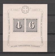 1943 EMISSIONS AVEC SURTAXE   BLOC  N°14   NEUF*      COTE 115 FRS VENDU A 15% 17.00 FRS.  CATALOGUE ZUMSTEIN - Blocchi & Foglietti