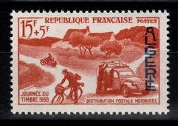 Algerie - YV 350 N** Journée Du Timbre - Neufs
