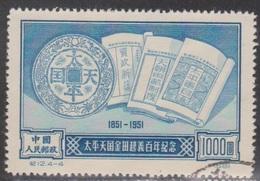 PR CHINA Scott # 127 Used - 1949 - ... République Populaire