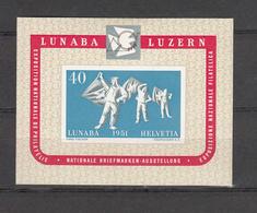 1951 EMISSIONS AVEC SURTAXE   BLOC  N°32   NEUF*     COTE 300 FRS VENDU A 15% 45.00 FRS.  CATALOGUE ZUMSTEIN - Blocchi & Foglietti