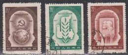 PR CHINA Scott # 322-4 Used - 1949 - ... République Populaire
