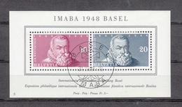 1948 EMISSIONS AVEC SURTAXE   BLOC  N°31   OBLITERE     COTE 100 FRS VENDU A 20% 20.00 FRS.  CATALOGUE ZUMSTEIN - Blocks & Sheetlets & Panes