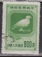 PR CHINA Scott # 58 Used - 1949 - ... République Populaire