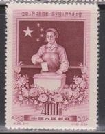 PR CHINA Scott # 237 MNG - 1949 - ... République Populaire