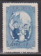 PR CHINA Scott # 185 MNG - 1949 - ... République Populaire