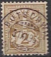 Schweiz Suisse 1894: Faser-Papier Melée Zu 58B Mi 50Y Yv 63 - 2c Olive Mit Voll-o BÜTSCHWIL 31.XII.96 (Zu CHF 1.00) - 1882-1906 Wappen, Stehende Helvetia & UPU
