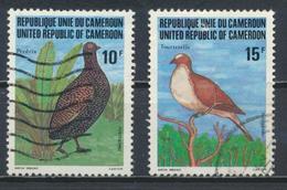 °°° CAMERUN - Y&T N°690/91 - 1982 °°° - Camerun (1960-...)