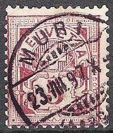 Schweiz Suisse 1894: Faser-Papier Mélée: Zu 60B Mi 52Y Yv 65 / 5c  Mit Voll-o MURI 23.VIII.97 (BERN) (Zu CHF 0.75) - 1882-1906 Wappen, Stehende Helvetia & UPU