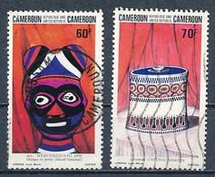 °°° CAMERUN - Y&T N°721 - 1983 °°° - Camerun (1960-...)