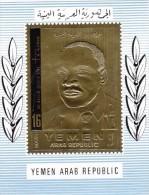 Yemen Hb Michel 80 - Yemen