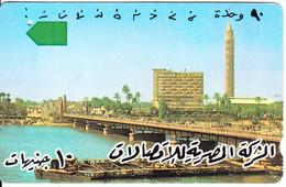 EGYPT(tamura) - El Tahrit Bridge(text 2), Used - Landschappen