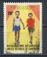 °°° CAMERUN - Y&T N°731 - 1983 °°° - Camerun (1960-...)