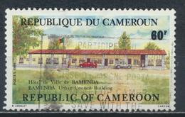 °°° CAMERUN - Y&T N°736 - 1984 °°° - Camerun (1960-...)