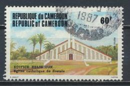 °°° CAMERUN - Y&T N°738 - 1984 °°° - Camerun (1960-...)