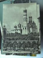 Rusland Russia USSR Unbekannt Inconnu Place Unknown 14 Moskwa Moscou - Rusland