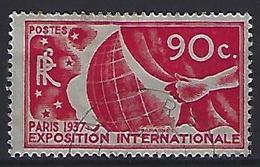 France 1936 L'Exposition Internationale De Paris (o) Yvert 326 - France