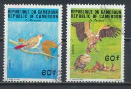 °°° CAMERUN - Y&T N°742/43 - 1984 °°° - Camerun (1960-...)
