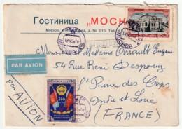RUSSIE - LETTRE  De Moscow - 1955 - 1923-1991 UdSSR