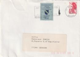 LETTRE De GREVE De REIMS Le 25/11/1988 - Strike Stamps