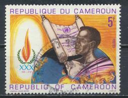 °°° CAMERUN - Y&T N°787 - 1986 °°° - Camerun (1960-...)