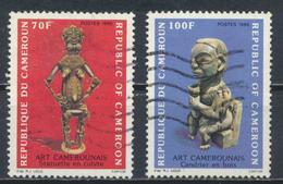 °°° CAMERUN - Y&T N°791/92 - 1986 °°° - Camerun (1960-...)