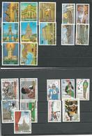 CONGO Scott 460-7, 489-2, C256-0, C261-5 Yvert 505-12, 534-7, PA254-8, PA259-3 (22) O Cote 12,00 $ 1978-9 - Oblitérés