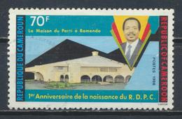 °°° CAMERUN - Y&T N°802 - 1986 °°° - Camerun (1960-...)