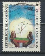 °°° CAMERUN - Y&T N°811 - 1986 °°° - Camerun (1960-...)