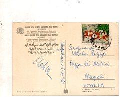 1978 CARTOLINA CON ANNULLO MOGADISCIO - Somalia (1960-...)