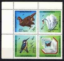 Belarus 1993. Animals / Birds Nice Set MNH (**) - Vögel