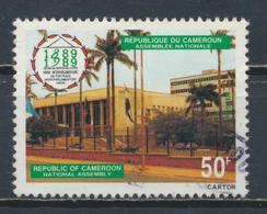 °°° CAMERUN - Y&T N°826 - 1989 °°° - Camerun (1960-...)