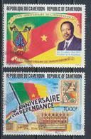 °°° CAMERUN - Y&T N°838/39 - 1991 °°° - Camerun (1960-...)