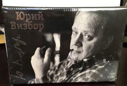 Yuri Vizbor (Ussr) - Collection 22 Box Set Soviet Famous Bard Singer - Country & Folk