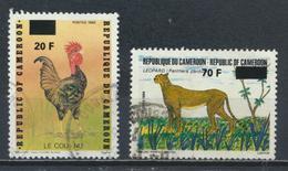 °°° CAMERUN - Y&T N°852/53 - 1991 °°° - Camerun (1960-...)