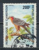 °°° CAMERUN - Y&T N°863 - 1992 °°° - Camerun (1960-...)