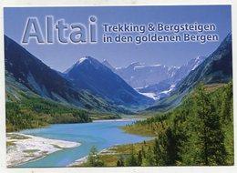 ASIA -  AK 339045 Altai - Cartes Postales