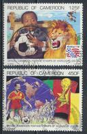 °°° CAMERUN - Y&T N°871/73 - 1994 °°° - Camerun (1960-...)