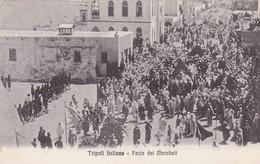 TRIPOLI ITALIANA. FESTA DEI MARABUTI. ALTEROCCA. CIRCULEE 1911 A SUISSE. STAMP A PAIR-RARE- BLEUP - Libië