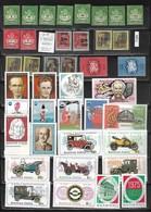 Hungarian Postwar 40 Pieces 1946-1975 (f 194) - Collections