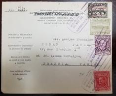 O) 1929 GUATEMALA, LA PENITENCIARIA-BRIDGE  SURCHARGED OVERPRINTE 15C- SERVICIO POSTAL AEREO IN RED, MONTUFAR SC 236 3c - Guatemala
