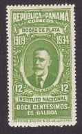 Panama, Scott #272, Mint Hinged, Facio, Issued 1934 - Panama