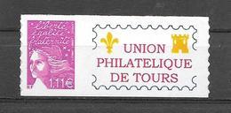 P98 Marianne De Luquet N° 3729D N++ Adhésif Personnalisé Union Philatélique De Tours - Frankreich